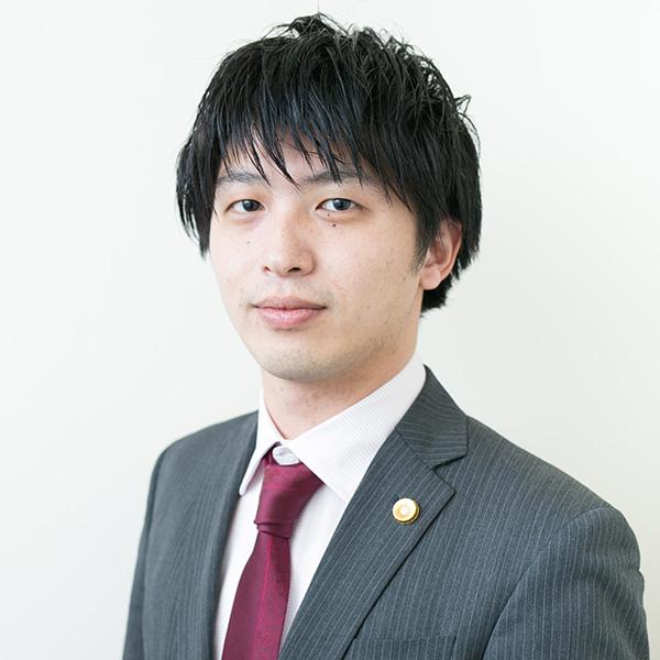 琥珀法律事務所 藤井弁護士